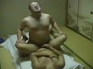 Hige chub japanese