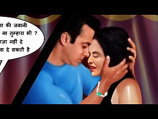 Cashwarya ka chakkar hindi dirty audio video comics