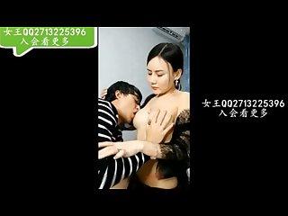 Chinese femdom M