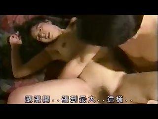 Vintage Japan 11