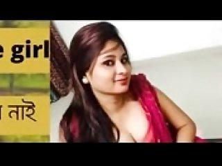 Assam nympho girl