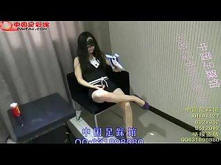 Chinese femdom 380