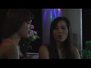 Thai yed clip246
