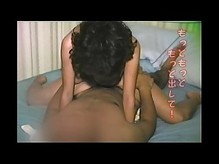 Japanese married womanfucking