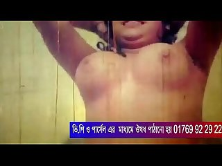 Bangla big boobs vabi বা�?লা �?ুদা�?ুদির ভিডি�?