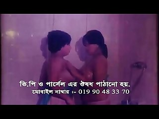 Bangla masala song with