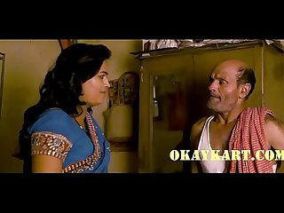 Dogla Hindi Movie